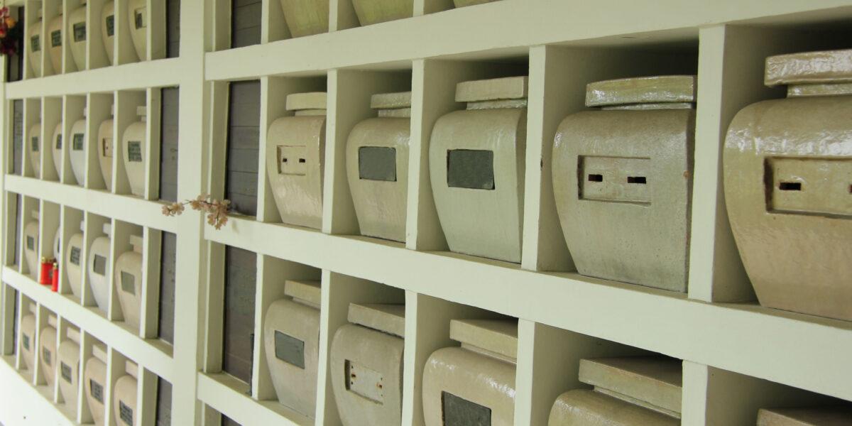 Nuove indicazioni sulla cremazione