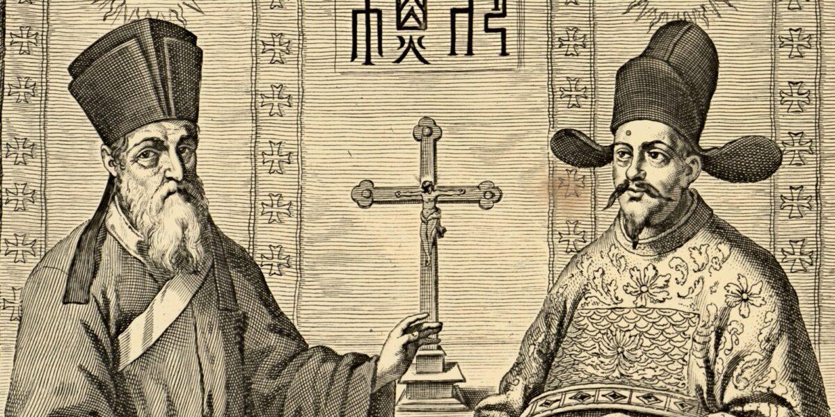 Letterati confuciani e primi gesuiti in Cina