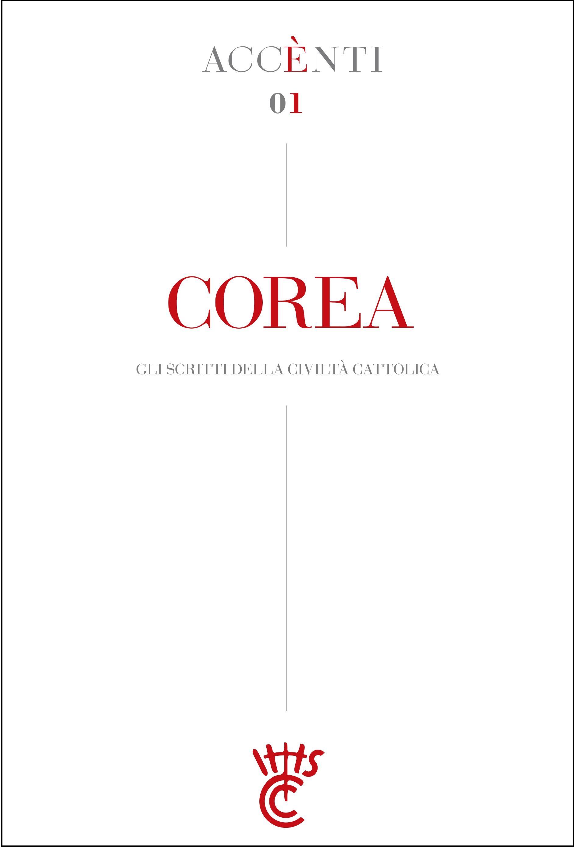 """La copertina del I volume della collana """"Accènti"""" della Civiltà Cattolica: """"Corea"""""""