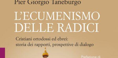 L'ecumenismo delle radici