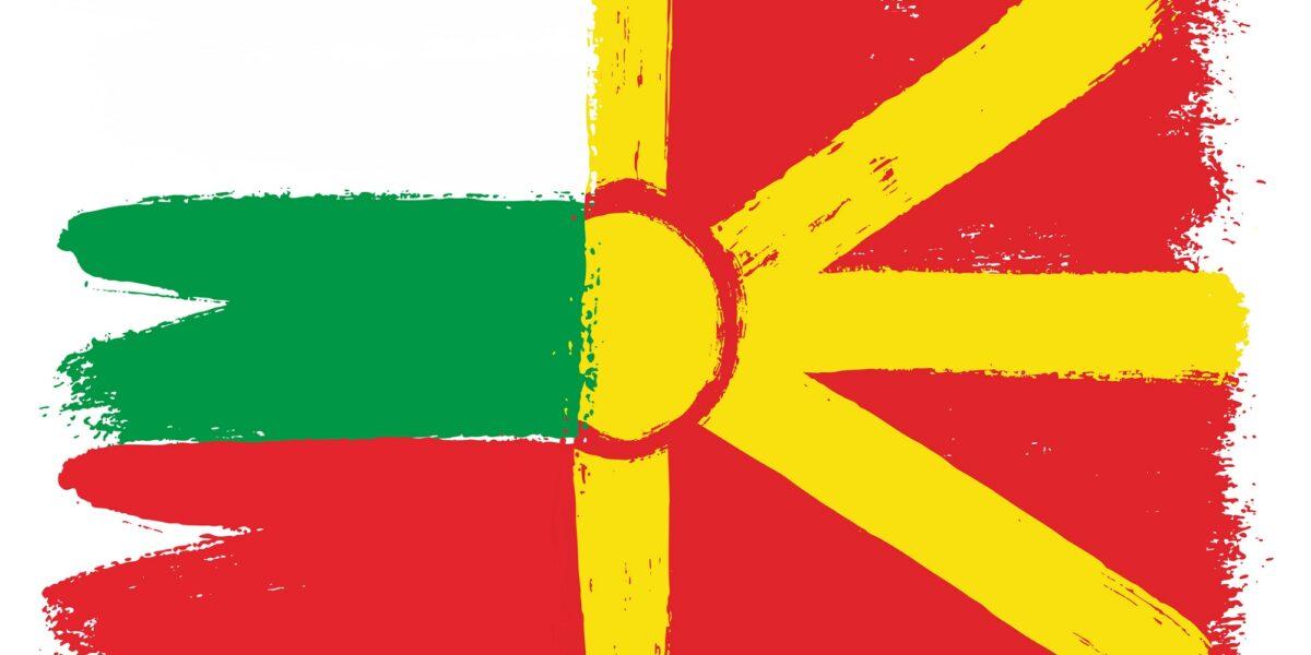 La Macedonia del Nord e la Bulgaria