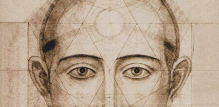 Archetipo e immagine