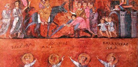 Il Codice purpureo di Rossano