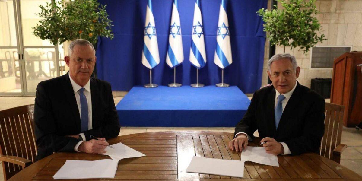 Il governo Netanyahu-Gantz e il progetto di annessione della Cisgiordania